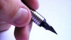 Как писать правильно жалобы
