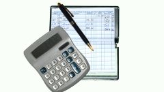 Как открыть банковский счёт