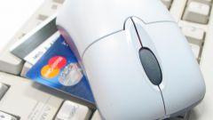 Как перевести деньги через интернет
