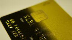 Как оплатить кредитной картой