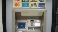 Как снять деньги с карточки
