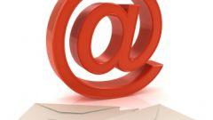 Как отослать письмо