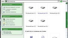Как переместить файлы с диска на диск