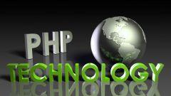 Как передавать php параметры