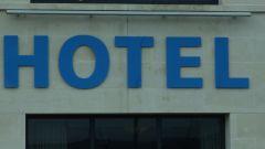 Как открыть гостиницу