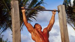 How to learn pull-up