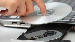 Как открыть дисковод