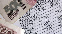Как рассчитать субсидию
