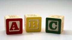 Как выучить буквы