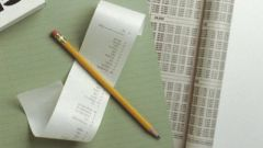 Как заполнять отчет о прибылях и убытках