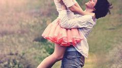 Как завоевать любимую