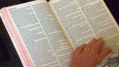 Как поверить в бога