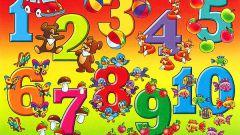 Как разбить число