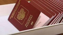 Как поменять имя в паспорте