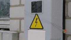 Как провести электричество в дом