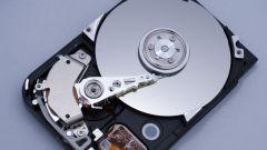 Как удалить жесткий диск