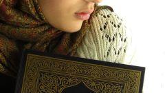 Как принять ислам