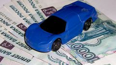 Как платить налог на машину