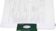 How to hem your documents