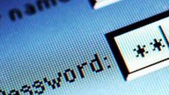 Как сбить пароль