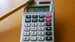 Как посчитать налоговый вычет