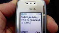 Как отправить сообщения на номер