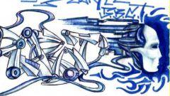 Как придумывать граффити