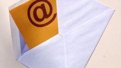 Как вставить фото в письмо