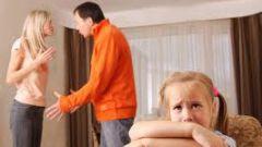 Как быть, если родители разводятся