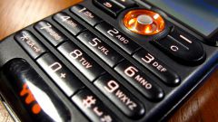 Как включить сотовый телефон