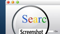 How to find the screenshot