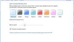 Как сделать окна прозрачными