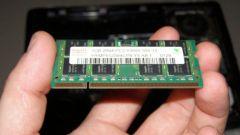 Как добавить в ноутбук оперативной памяти