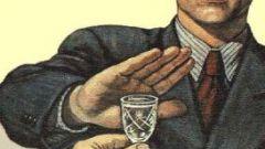 Как бросить пить без ведома пьющего