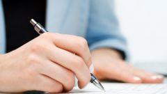 Как заполнить персонифицированный отчет
