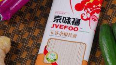 Как приготовить лапшу по-китайски