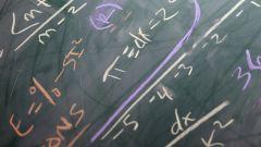Как найти обратную матрицу