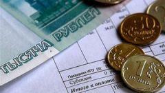 Как получить субсидию на оплату жкх