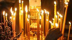 Как принять православие