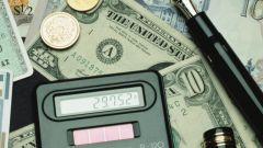 Как получить ссуду в банке
