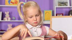 Как повысить технику чтения