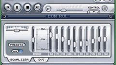 Как переключить звук
