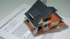 Как выбирать недвижимость