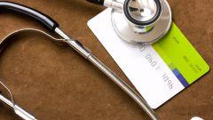 Как оформить страховку