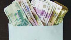 Как определить свою зарплату