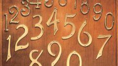 Как преобразовать число