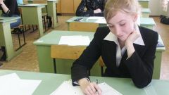 Как писать части с по русскому языку
