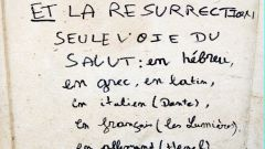 Как читать на французском