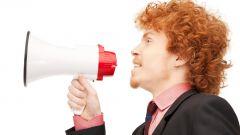 Как переделать голос