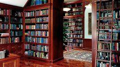 Как установить библиотеку